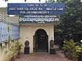 Rallabandi Subbarao Government Museum, Rajamahendravaram (1).jpg