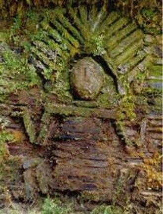 Gran Pajatén - Relief from the walls at Gran Pajatén.
