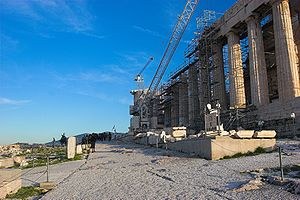 Restoration Parthenon-01.jpg