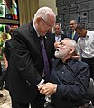 Reuven Rivlin marks 20 years for the establishment of «Access Israel», July 2019 (5599).jpg