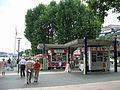 Rheinanlagen 03 Koblenz 2008.jpg