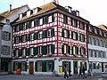 Riegelhaus - panoramio.jpg