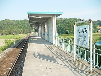 Rikuzen-Koizumi Station - Rikuzen-Koizumi Station in June 2007