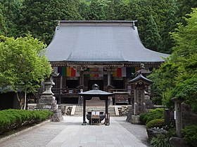 Risshaku-ji Main Hall 201706a.jpg