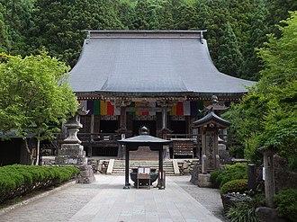 Yama-dera - Image: Risshaku ji Main Hall 201706a