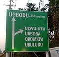 Road sign of some Olukumi villages, Aniocha North, Delta State.jpg