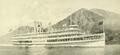 Robert Fulton (steamboat 1909).png