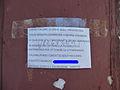 Roma - massima serietà e discrezione anonimizzato P1040520.jpg
