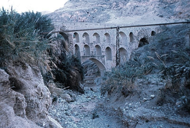 Roman aqueduct near Jericho, edited