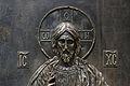 Romania Putna Monastery Old Church Bell Closeup2.jpg