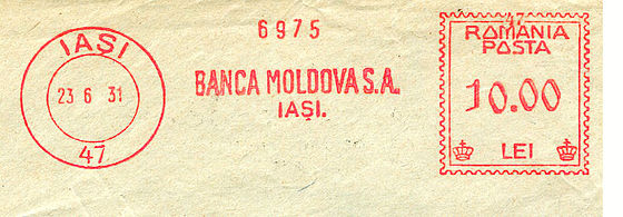 Romania stamp type A4A.jpg