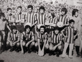 Rosario Central 1974-3.png