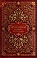 Rosegger - Waldheimat, Erinnerungen aus der Jugendzeit (v.1, 1886).pdf
