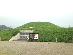 Round side of Ozuka Ancient Grave 5.jpg