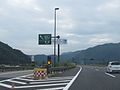 Route 483 Aogaki Interchange.JPG