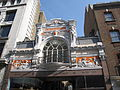 Royal Arcade London 2420.JPG