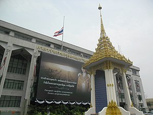 Thai royal funeral - The flag of Thailand is flown at half-mast for the anniversary of King Bhumibol Adulyadej's demise and his royal cremation ceremony in October 2017.