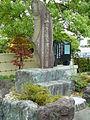 Ruins of Kuroda Castle.jpg