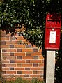 Rural post box - geograph.org.uk - 590820.jpg