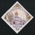 Rusia poshtmarko 2001 686.png