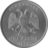Russia-Coin-2-1998-b.png