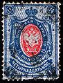 Russia stamp 1890 14k.jpg
