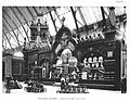Russian Exhibit--Manufactures Building — Official Views Of The World's Columbian Exposition — 7.jpg