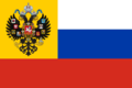 Russian National Flag 1914.png