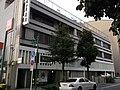 Ryoguchiya Korekiyo Headquarter Office 20140923.JPG