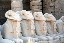 Bélier — Wikipédia Hermes Statue