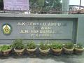 SMK Tengku Ampuan Jemaah.png
