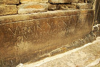 Cornerstone - Cornerstone of the Cathedral of Saint Paul in Macau (1602).
