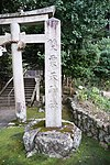 Saguriten-Shrine in Iwayama, Ujitawara, Kyoto July 6, 2018 27.jpg