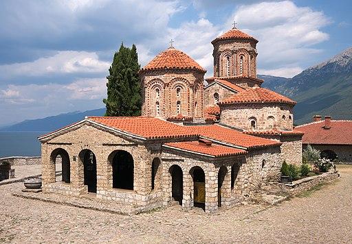Saint Naum Monastery (манастир Свети Наум код Охрида, Македонија)