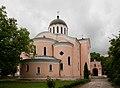 Saints Apostles Cathedral - Vratsa.jpg