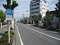 Saitama Kendo 214 Saitama City Omiya Word 1.JPG