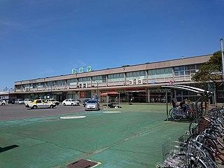 Sakata Station (Yamagata) Railway station in Sakata, Yamagata Prefecture, Japan