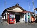 Sakuragawa Station shiga 1.jpeg