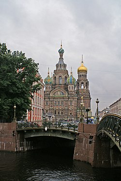 Sankt Petersburg Auferstehungskirche 2005 d.jpg