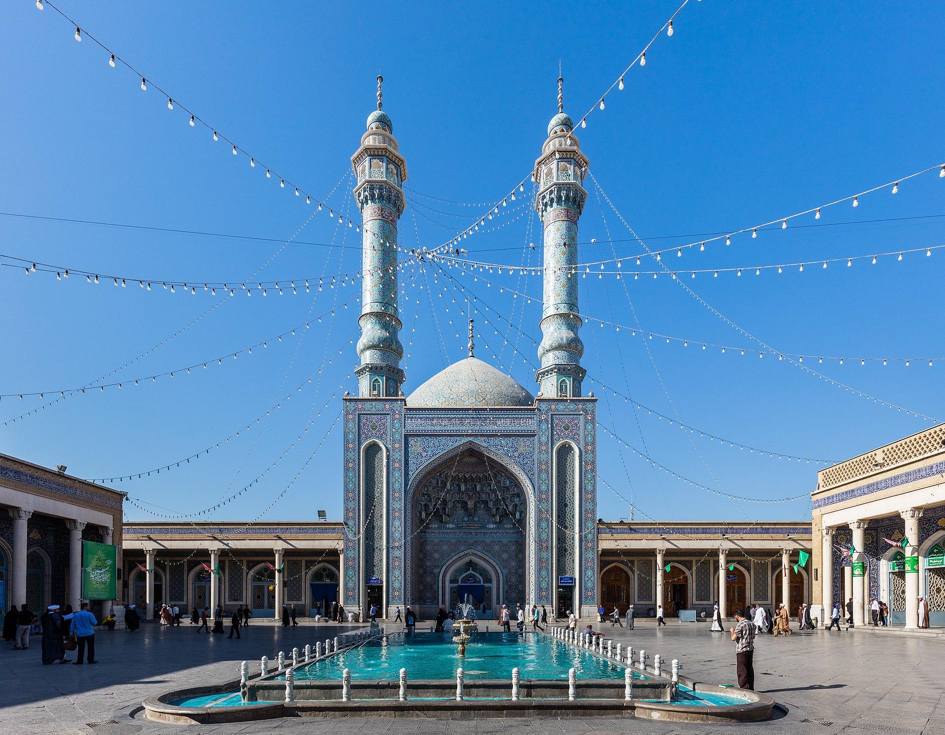 Fatima Masumeh Shrine Wikipedia