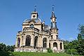 Schossberger-kastély (7474. számú műemlék) 6.jpg
