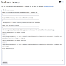 Screenshot of MassMessage MediaWiki extension.png