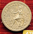Scuola romana, medaglia di gregorio XIII, 1576. roma su cumulo d'armi, argento.JPG
