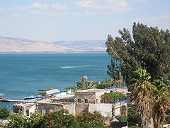 بحیرہ طبريہSea of GalileeKinneret -