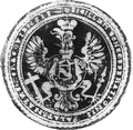 Seal of the Confederation of the Kraków Voivodeship in the Bar Confederation in 1769.PNG