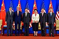 Secretaries Lew and Kerry Pose With Chinese President Xi, Vice Premiers Liu and Wang, and State Councilor Yang Before the Opening Session of the U.S.-China Strategic Dialogue in Beijing (27544684905).jpg