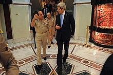 مصر الحبيبة 220px-Secretary_Kerr