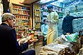 Secretary Kerry Examines Frankincense and Myrrh During Visit to Muttrah Souk in Oman.jpg