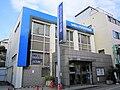 Seibu Shinkin Bank Kugayama Branch.jpg