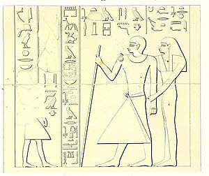 Carob (hieroglyph) - Temple relief: Senedjem and wife Tjefi.